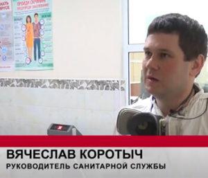 Дезинфекция от коронавируса в УМВД Липецкой области